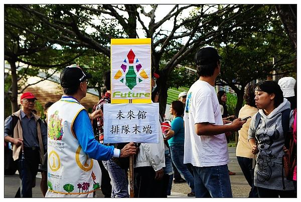 20101114花博-28.jpg