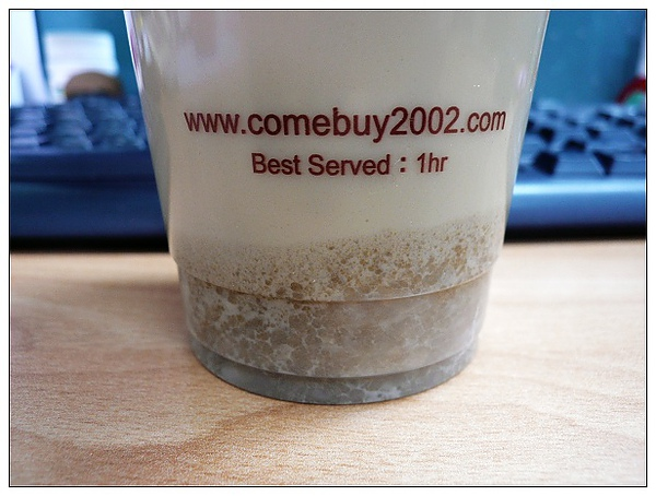 comebuy-04.jpg