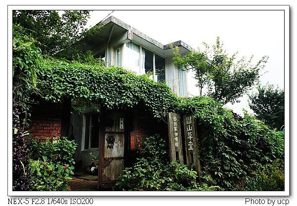 圓山草堂-01.jpg