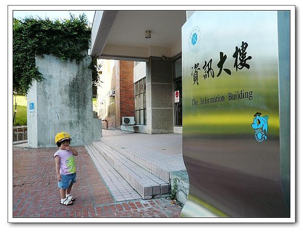 小球初次單車遠征-13.jpg