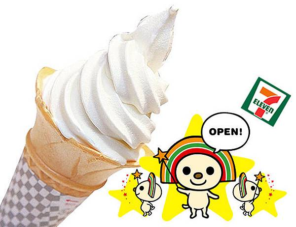 IM-711-ice-cream_1