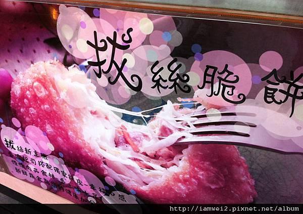 拔絲脆餅海報.jpg