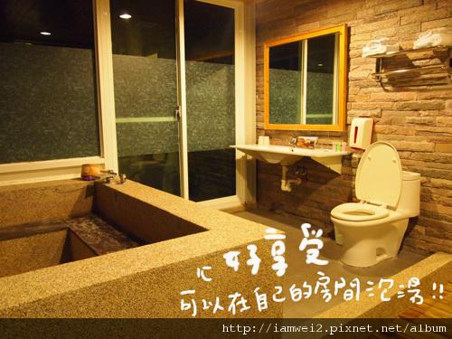 房間的浴室 竟然有小湯池