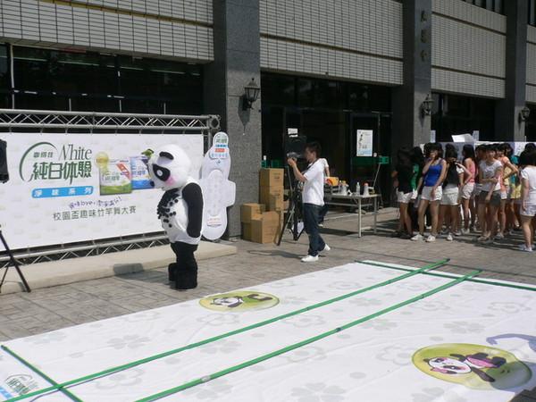 首場趣味竹竿舞比賽在中興大學舉行  太陽太大  貓熊很沮喪