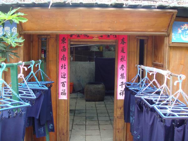這裡也有染布工坊