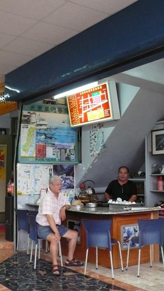 民宿老闆的櫃檯就是泡茶臺