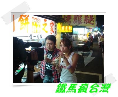 看我的表情就知道中華夜市的潤餅捲有多好吃了~