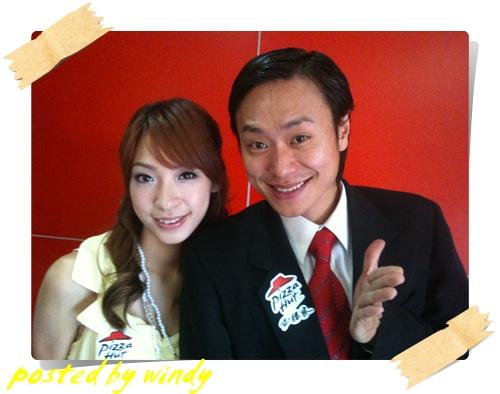 溫蒂和台南市長許天才