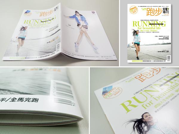 好動專刊:跑步Running