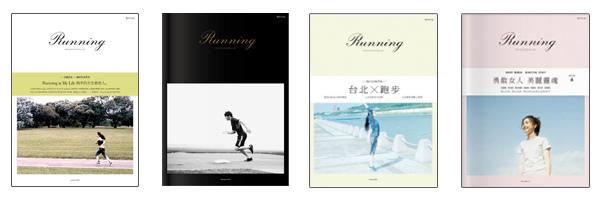 跑步生活Running