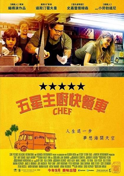 【五星主廚快餐車】(Chef)Jon Favreau