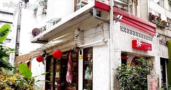 騷豆花cafe 懷舊 復古