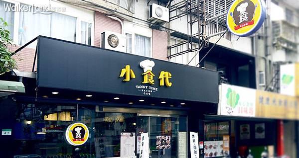 小食代Cafe
