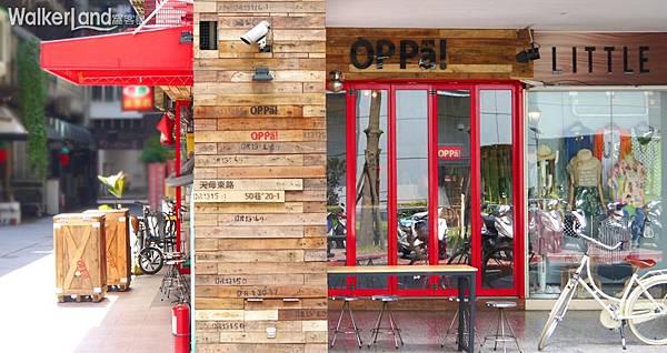 OPPa韓式炸雞 來自星星的你
