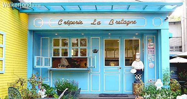 法蕾薄餅屋 可麗餅 布列塔尼 法式