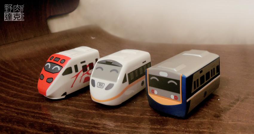 台鐵迴力小火車,普悠瑪號、太魯閣號以及電聯車,火車模型非常可愛