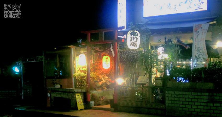 很像日本神社的柳川庵素の食堂店門口有顯眼的紅色鳥居