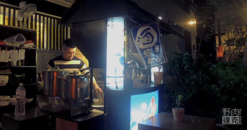 柳川庵的師傅直接在戶外料理