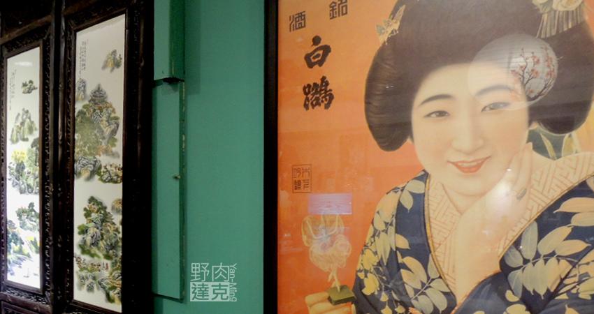 日本海報很有味道