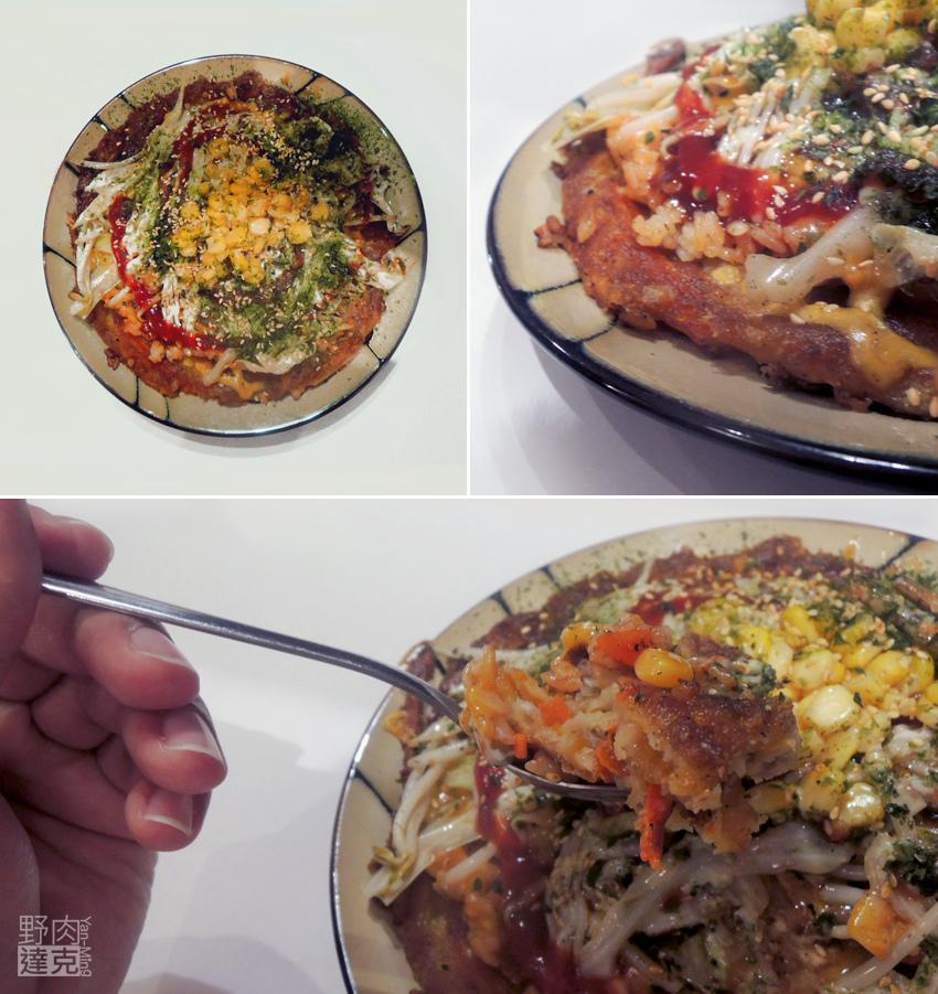 炒飯與餅皮伴著濃濃的起司與蔬菜入口,素食可食