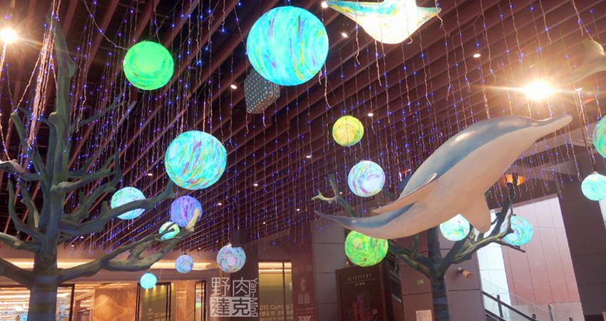 Citylink南港車站 幾米的大型裝置藝術 飛翔的海豚