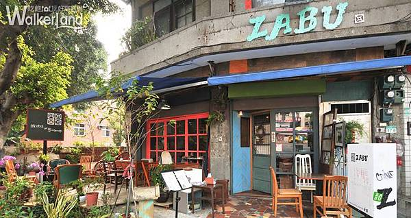 大榕樹的ZABU食堂/咖啡烘培 士林 天母商圈 文青 下午茶 手作 輕食 甜點