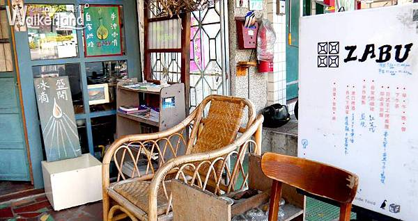 ZABU食堂/咖啡烘培的桌椅 士林 天母商圈 文青 下午茶 手作 輕食 甜點