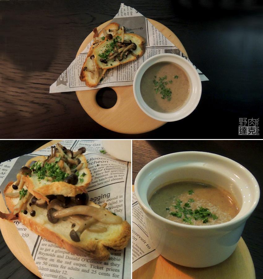 法式蘑菇濃湯 甲級寫字樓 台北南港Citylink 南港車站 輕食咖啡早午餐
