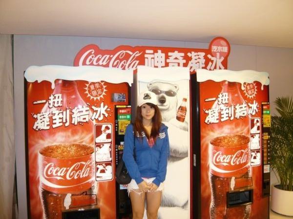 超酷可樂1