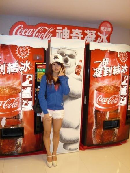 超酷可樂2