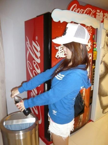 超酷可樂3
