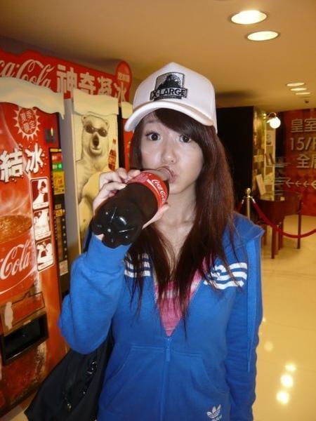 超酷可樂5