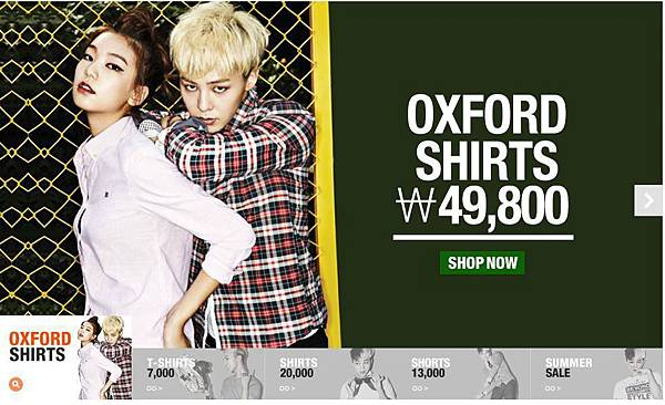 GD-with-Model-Lee-Ho-Jung-for-BSX-ad