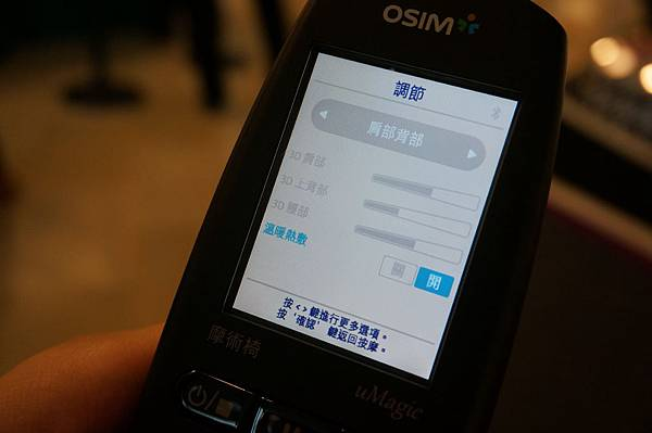 DSC06142