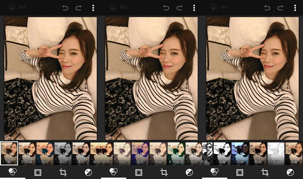 Screenshot_2015-11-01-17-48-35_副本.jpg