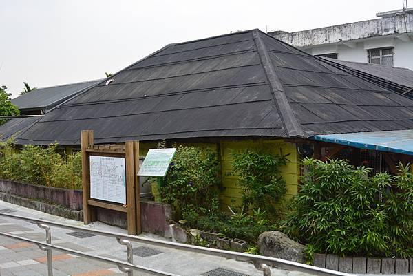 舊的豐田站
