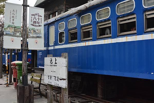 小叮噹列車