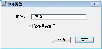 20110412213047829.jpg