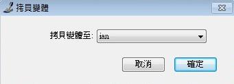 20110412212308753.jpg