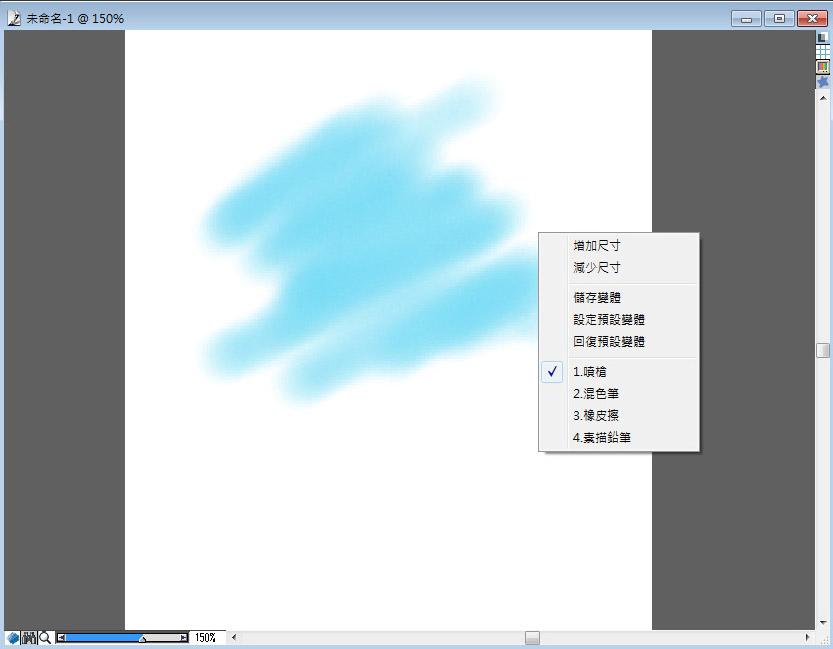 20110412213431387.jpg