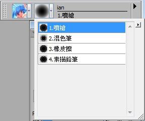 20110412213356753.jpg