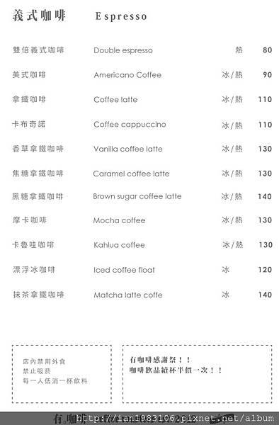 menu03.jpg