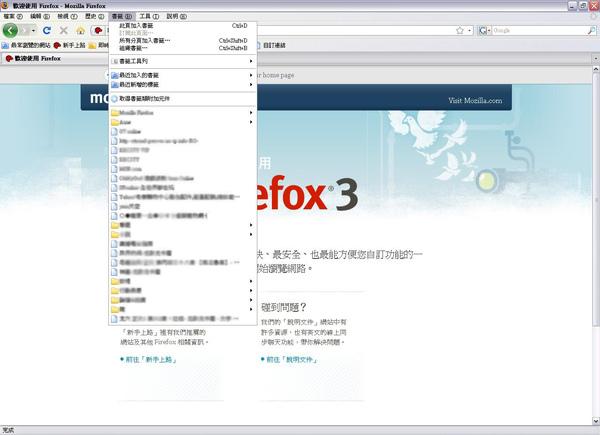 firefox_12.JPG