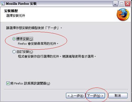 firefox_03.JPG