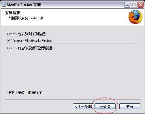 firefox_04.JPG