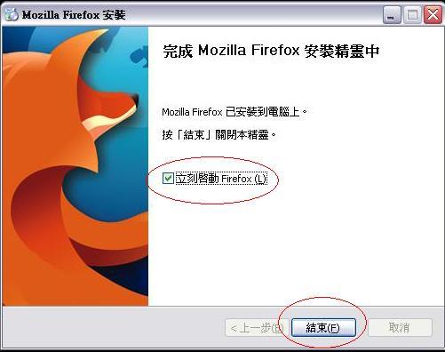 firefox_06.JPG