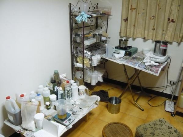 手工皂基地1