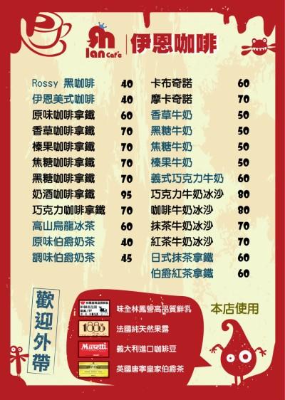 小豆menu.jpg