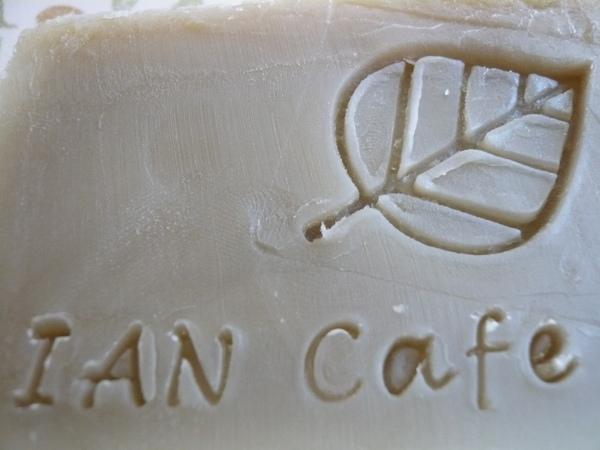 伊恩咖啡的滿額禮(三萬送一塊 嘿嘿)
