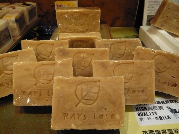 瑞的愛心香茅皂2